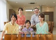 節税対策・相続性対策,本質,家族,幸せ