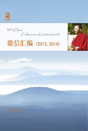 Traduction du livre WECHAT COLLECTION 2013-2014