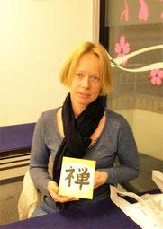 japanese calligraphy shodo school tokyo