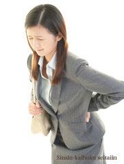 腰痛の人の画像