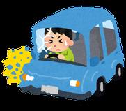 交通事故 挿絵