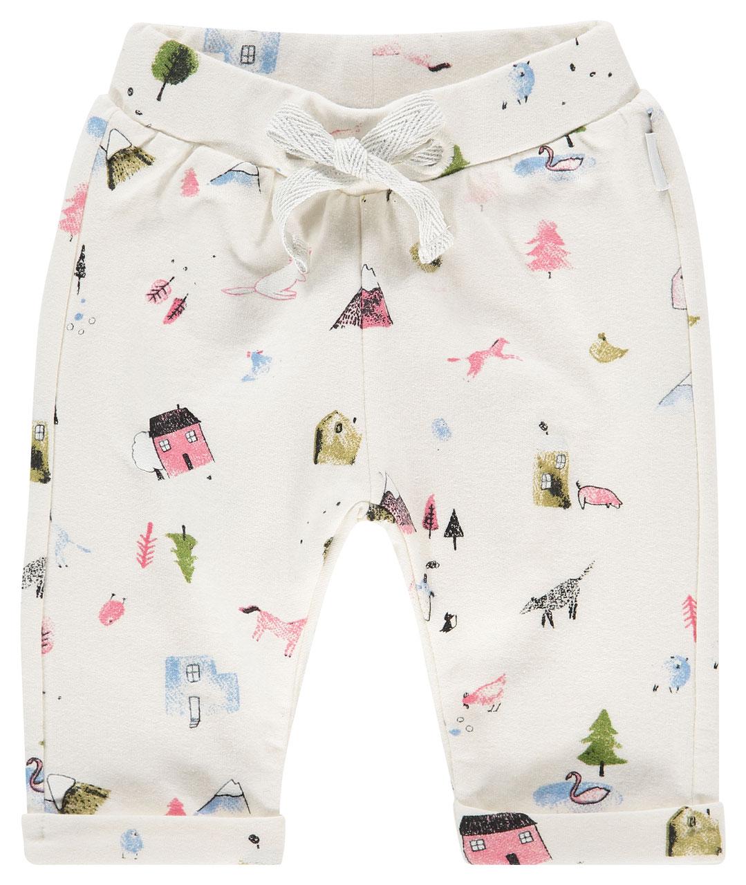 ALLAIBB Enfant Ensemble de sous-V/êtements Thermiques en Coton /Épais+Pantalon