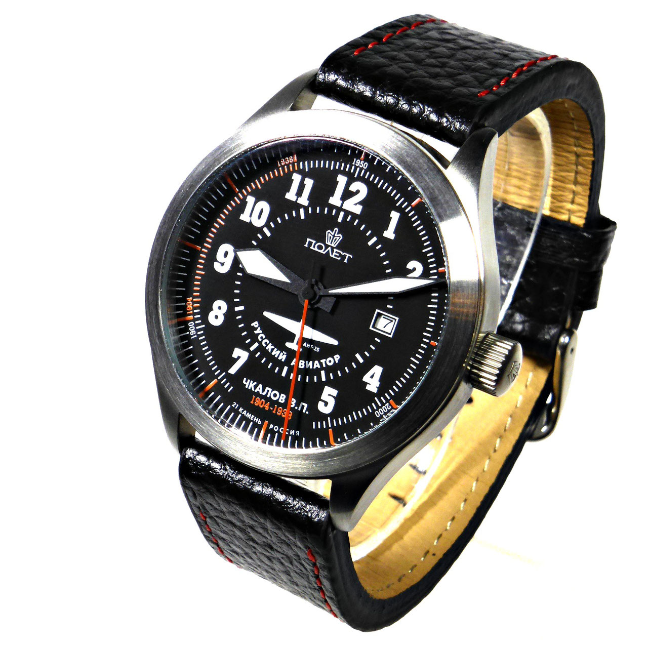 aviator watches steel for naval aviation nfo shop men stainless pol de watch company and