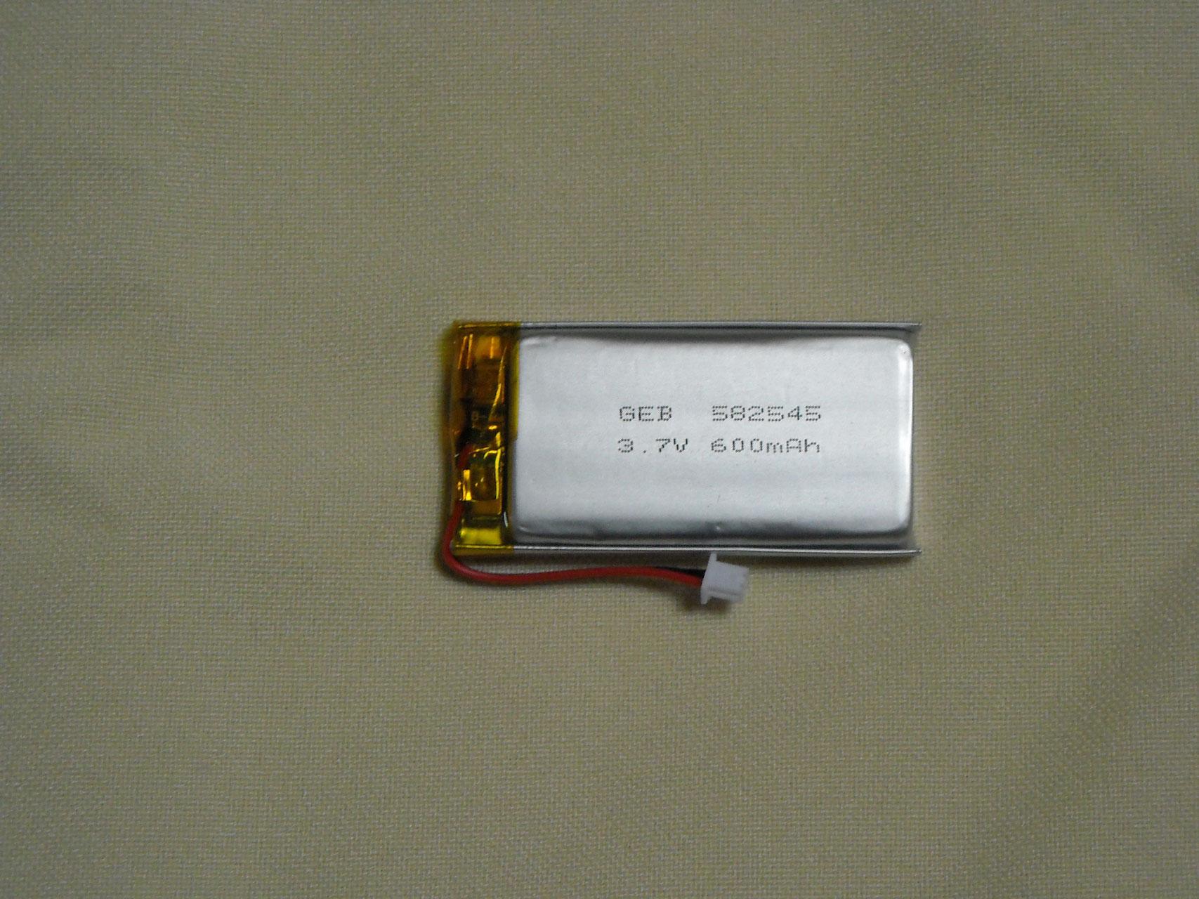 Litium Ionen Akku f/ür Elicom Waage S200
