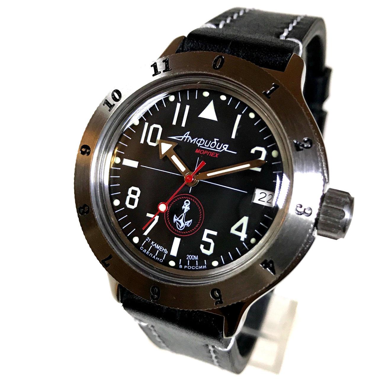 www.vostok-watches24.com