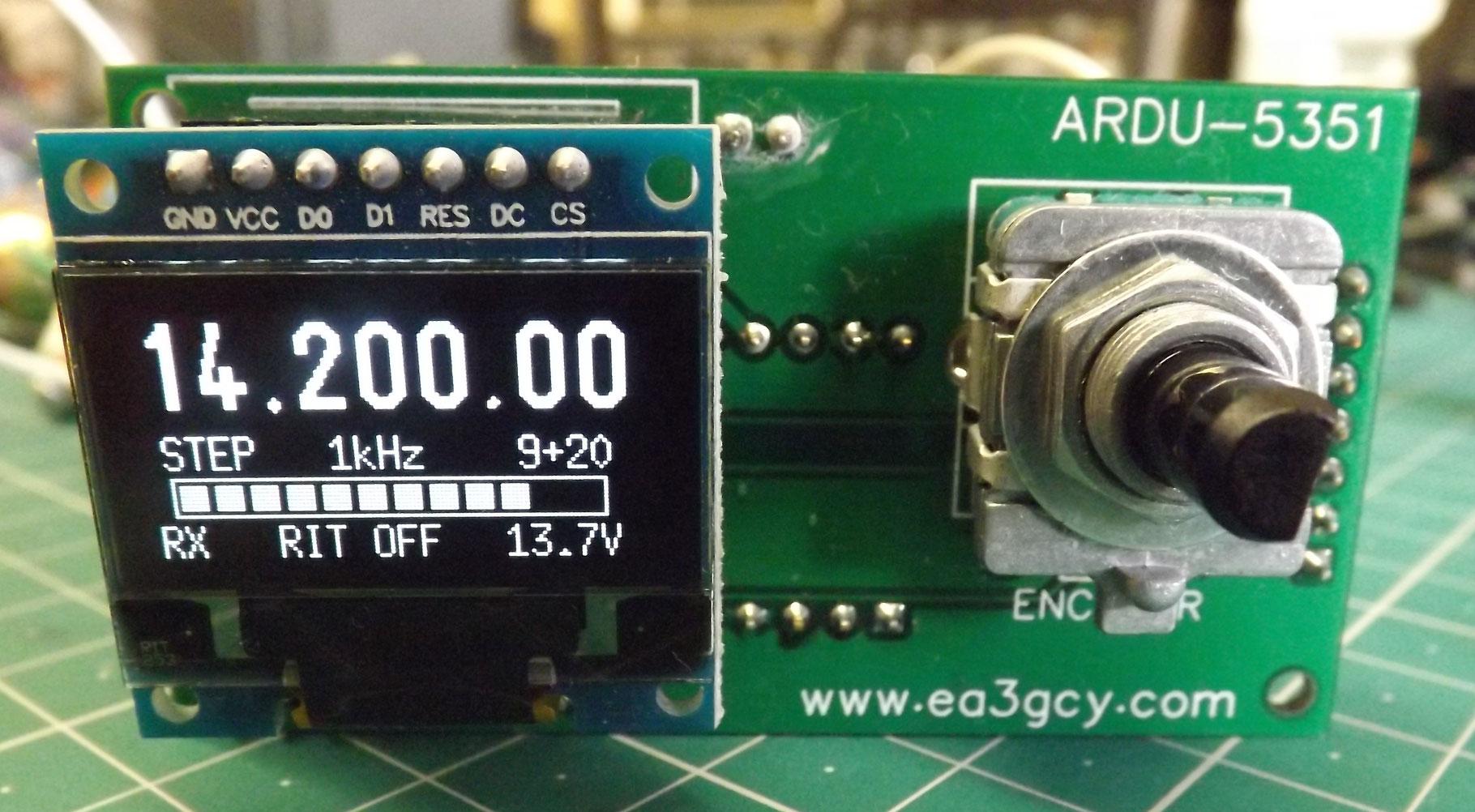 ARDU-5351