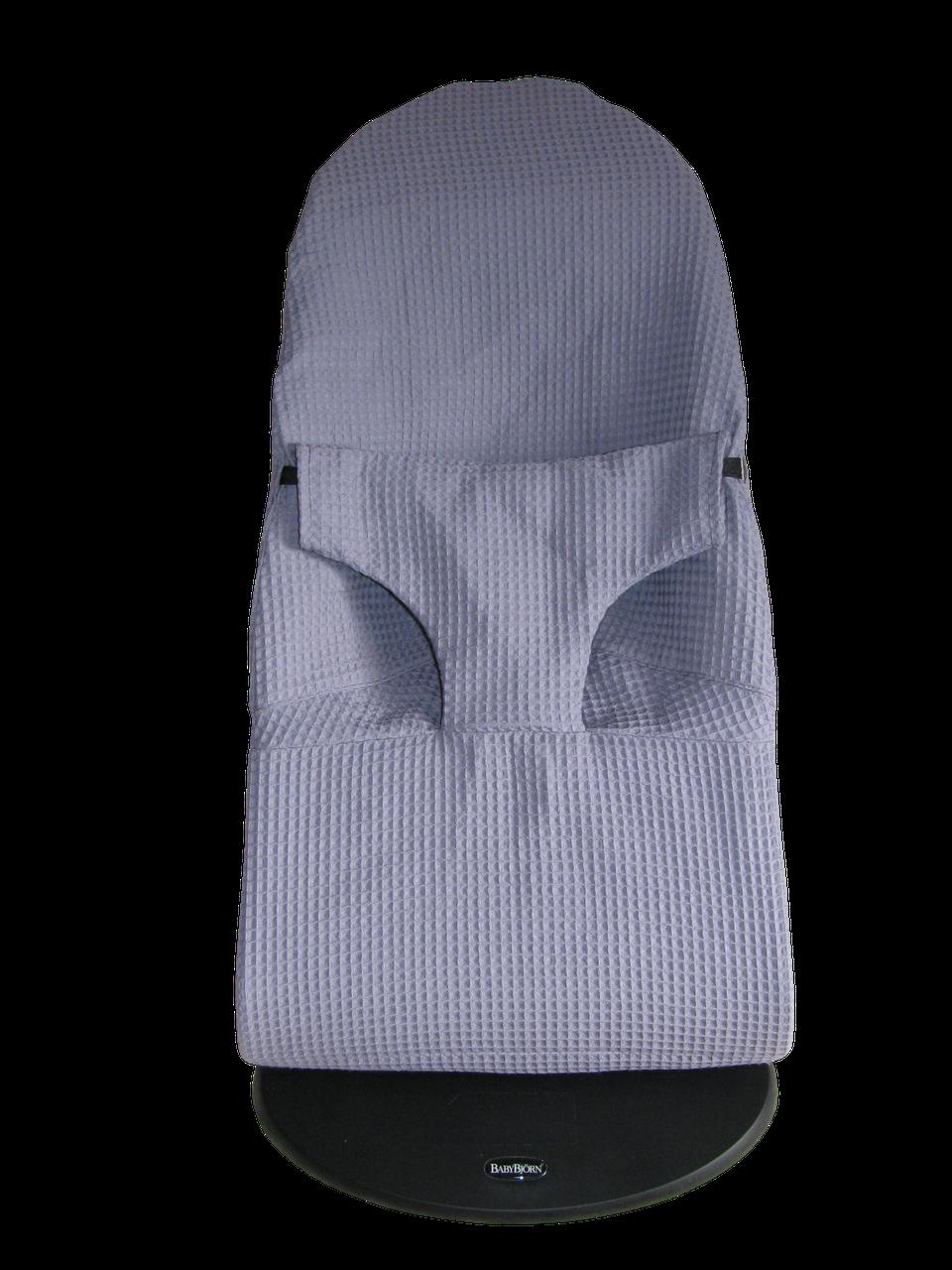 42d5ca3243e cheap schonbezug weicher piqu passend fr babybjrn wippe with wippe babybjorn