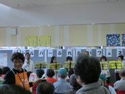 加古川市SC 10月22日(土)