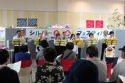 加古川市SC:シルバーふれあいフェスティバル