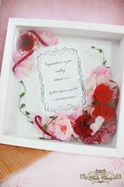 結婚祝い フォトフレーム ウェディング フラワーギフト プレゼント プリザーブドフラワー