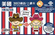 アメリカKDDI x H2O SIMカード 日本で購入