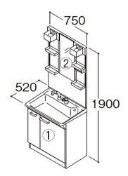 Vシリーズ 間口750mm(高さ1800mm対応可)