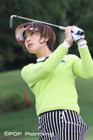 米澤有 ポッププランニング 女子プロゴルファー コンペに呼ぶ