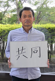 一関千厩 花貫自治会長 金野剛一さん