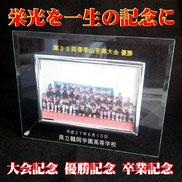 記念彫刻フレーム   ¥3500より