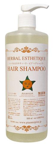 Pia Shampoo