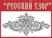 """Православные орнаменты """"Русский узор"""" скачать бесплатно"""