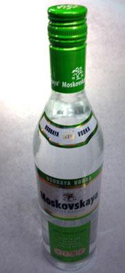 Moskovskaya vodka lausanne pully epicerie ouvert dimanche