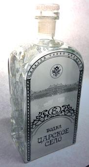 ВОДКА ЦАРСКОЕ СЕПО vodka
