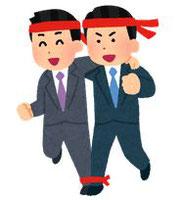 静岡県富士市、富士宮、静岡市、沼津市、三島市の税理士公認会計士・会計事務所の二人三脚