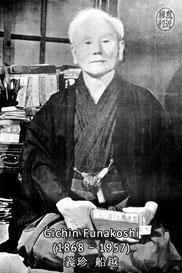 Karate Erlach, Dôjôkun, Gichi Funakoshi