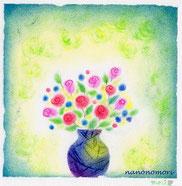 花瓶の花 3