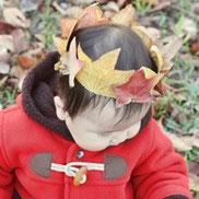 子どもと一緒に♪葉っぱで王冠づくり