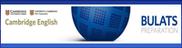 BULATS ケンブリッジESOLのグローバルなビジネス英語資格