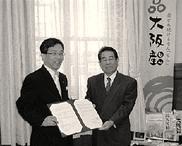 防災協定を締結した小河大阪府副知事と西野理事長