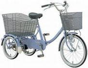 三輪自転車 ミヤタ スカーフウィンディ