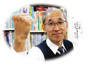 名古屋 ネスコム千種校 森塾長