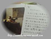 """ピアノ指導☆""""良い楽器(ピアノ)"""""""
