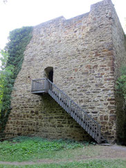 Burg Limberg, Bergfried