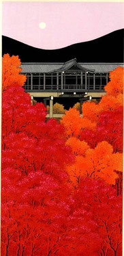 Kin Shu (Tofuku-ji Temple with red maple), woodblock print by 加藤