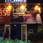 DJ HILOCO aka neroDoll China Guangzhou jpg