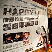 DJ HILOCO aka neroDoll Taipei Taichung jpg