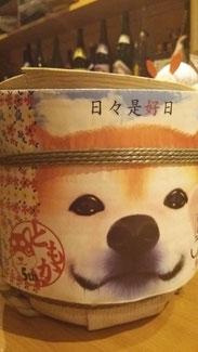 5周年記念に頂いた菰樽