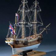 36-38 HMS Beagle | Hiroshi TAKAHASHI