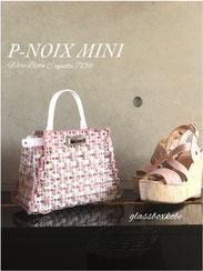 P-NOIX MINI ピンクMIX