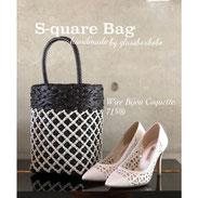 S-quare Bag