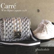 Corré(カレ)