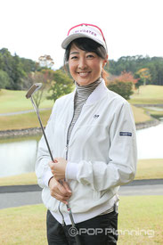 ポッププランニング ゴルフ 狩野史子