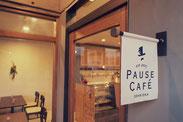PAUSE CAFE senrioka(2015)