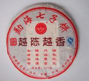 雲南七子餅茶 熟茶