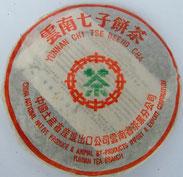 雲南七子餅茶 生茶