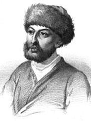 князь Александр Иванович Маврокордато