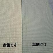 畳を半分めくった状態