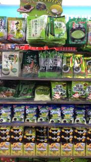 抹茶味と緑茶味お菓子コーナーの棚は、次に通りかかった時にはスカスカに