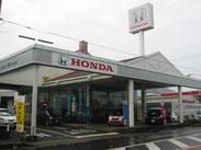 Honda Cars東金