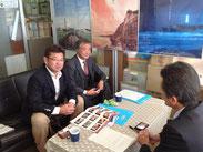 銚子市役所視察